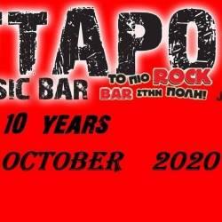 KYTTARO Rock Bar Kalamata - Εορτασμός των 10 χρόνων λειτουργείας