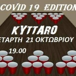 Beer pong tournament - covid 19 edition / Kyttaro Rock Bar