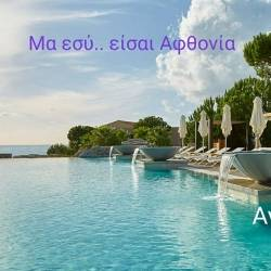 But you...You are Abundance - Costa Navarino