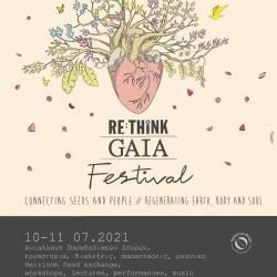 RETHINK GAIA FESTIVAL 2021 - Re:Think - Αγρόκτημα Φυσικής Καλλιέργειας Φοίφα