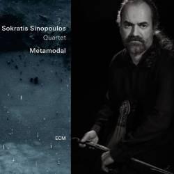 Kalamata International Music Days - Metamodal - Socrates Sinopoulos Quartet