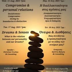 Psychology seminars in Greek and English at Skiaxtro Eco Farm