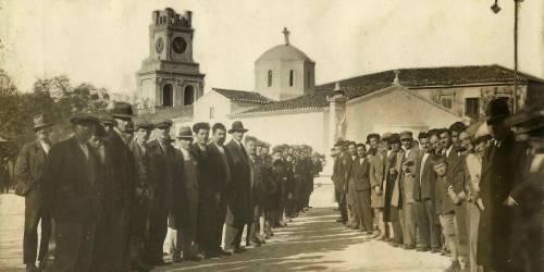 Gargalianoi Square ,1932