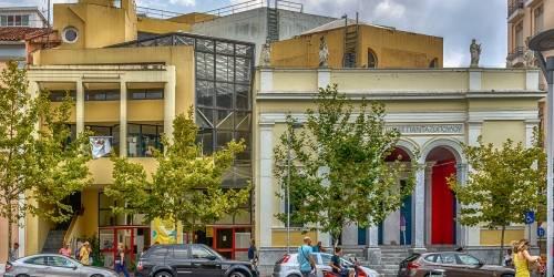 Πινακοθήκη Σύγχρονης Ελληνικής Τέχνης