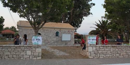Ιερός Ναός Αγίου Λαζάρου Μεθώνης