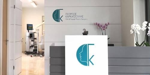 Karkatzoulis Georgios - Otaryngologist & Facial Plastic Surgeon