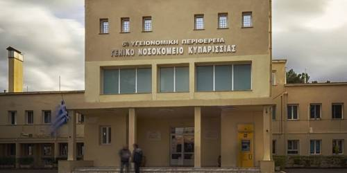 Kyparissia Hospital