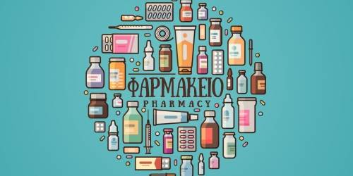 Pharmacy Tsiapi - Mikra Mantineia